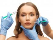 La toxina botulínica (Botox)